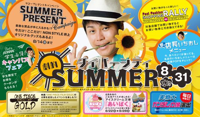 井上裕介 (お笑い芸人)の画像 p1_22