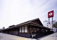 極楽 湯 東 大阪