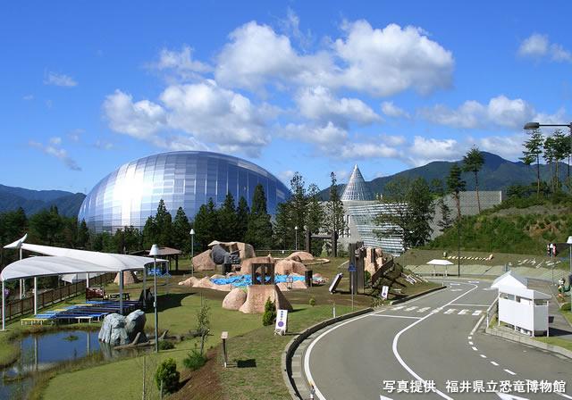 博物館 福井 恐竜